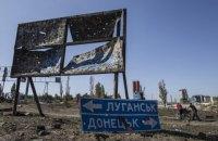 Боевики взяли Донецк в кольцо военной техникой