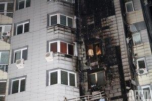 Киевская многоэтажка загорелась из-за окурка