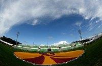 """""""Динамо"""": эй, Португалия, это не стадион, а профанация"""
