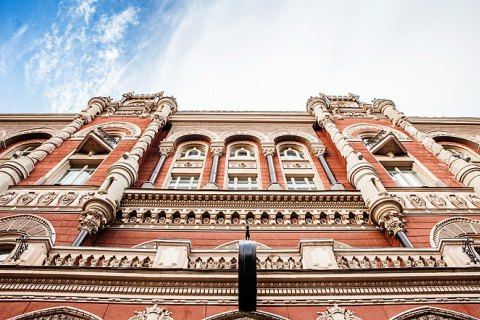 Украинские банки должны иностранным кредиторам $6 млрд