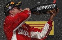 Компанія Shell зробила гонщику Формули-1 унікальний подарунок