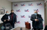 """Трем членам """"Украинского выбора"""" Медведчука сообщили о подозрении в государственной измене"""
