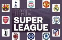 Суд отменил все санкции УЕФА в отношении клубов Суперлиги