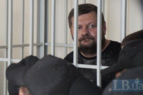Апеляційний суд відмовився звільняти Мосійчука