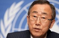 Пан Гі Мун закликав Росію і США до скорочення ядерного арсеналу