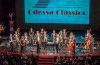 Odessa Classics 2018: Фестиваль саунд-дайвинга