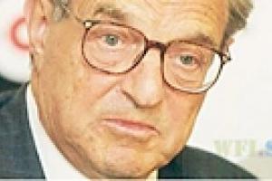 Сорос выделит Украине $20 миллионов