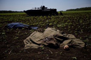 ІО: у військових під Волновахою стріляли зі зброї російської армії