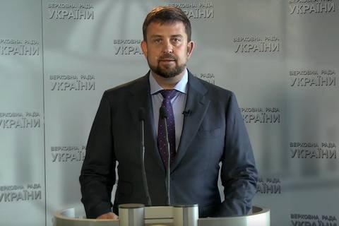 Нардепи закликають прем'єра не призначати заступників голови Держгеонадр