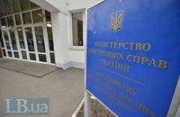 В МВД опровергли снятие охраны с Шевченковского райсуда Киева
