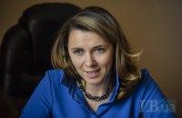 Заступник міністра економіки України звільнилася заради навчання в Стенфорді