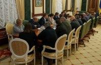Зеленський уночі провів нараду щодо ситуації з катастрофою літака МАУ
