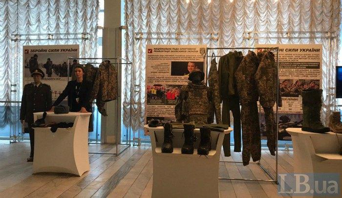 Образцы военной формы в холле