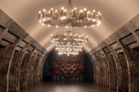 Киев снова накрыла волна ложных минирований (обновлено)