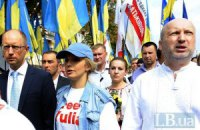 Прихильники Тимошенко прийшли під ВАСУ
