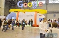 Google назвал самые популярные запросы в Украине за 2017 год