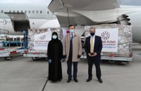 Катар передал Украине 9 тонн гуманитарной помощи для медиков