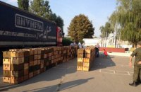 Павлоградский завод списал для продажи 100 млн капсюлей для патронов