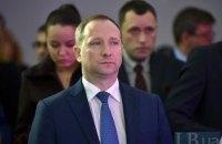 Колишній голова Адміністрації Порошенка очолив харківський осередок ОПЗЖ