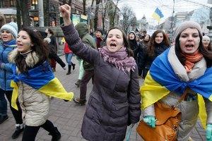 Акции протеста проходят во многих городах Украины