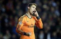 Роналду побил рекорд Лиги чемпионов