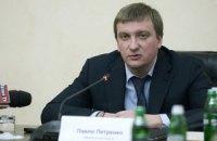 """Петренко надеется, что скоро """"мусорная люстрация"""" прекратится"""