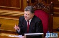 Порошенко исключает федерализацию Украины