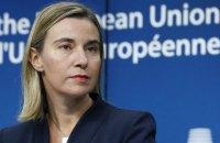 ЕС может возглавить восстановление Донбасса, - Могерини