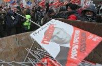 Новый марш российской оппозиции