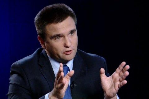 Климкин обвинил Россию в ведении гибридной войны против Евросоюза