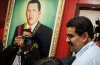 """Венесуэла начинает расследование """"отравления"""" Чавеса"""