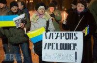 Біля посольств США та Британії провели мітинги з проханням дати зброю Україні