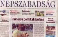 В Венгрии закрыта крупнейшая оппозиционная газета