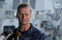 В США уволили командующего флотом после аварии эсминца John S. McCain
