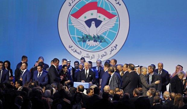 Конгресс сирийского национального диалога