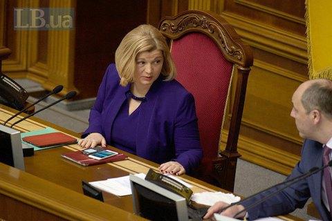 Рада розглянула половину поправок до мовного законопроекту і не прийняла жодної