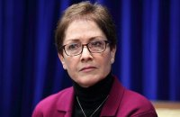 Экс-посол США в Украине Мари Йованович получила премию за смелость