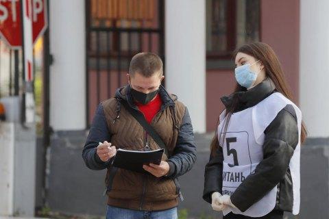Оголошено екзит-пол опитування Зеленського: скорочення кількості нардепів підтримали 95%