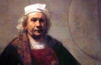 У Шотландії виявили невідомий раніше малюнок Рембрандта