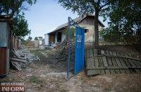 Офис омбудсмена назвал расизмом выселение ромов из Лощиновки