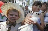 Австрийцы открыли в Броварах Детский городок