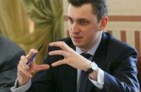 Фискальная служба сообщила об уничтожении на Донбассе почти 600 предприятий