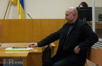 """ГПУ завершила розслідування проти командира роти """"Беркута"""" Добровольського"""