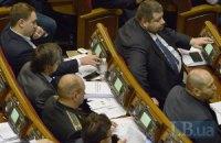 Рада ухвалила за основу проект про дерегуляцію