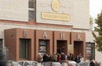 Ярославський претендує на Промінвестбанк