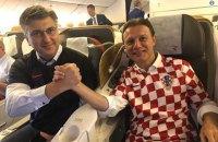 Премьер и спикер парламента Хорватии отправились на ЧМ-2018 за свой счет