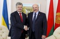 Порошенко: мы не хотим, чтобы Россия зашла нам во фланг через Беларусь