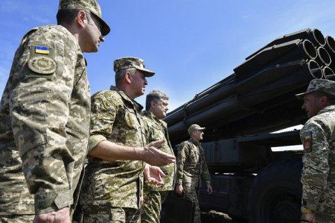 Украина начинает серийное производство РСЗО