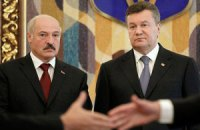 Лукашенко про Януковича: заберіть свого президента в Україну