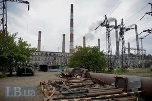 На Луганській ТЕС була пожежа